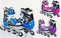 Ролики раздвижные с алюминиевой рамой Zelart 098, 3 цвета: размер 34-37, 38-41