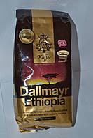 Кофе в зернах Dallmayr Ethiopia 100% Arabica 0.5кг., Германия