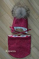 Зимний комплект шапка и хомут для девочки натуральный мех