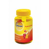 """Жеватальные детские витамины Вита-Супрадин"""" Ведмежуйки -30 шт"""