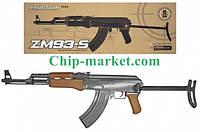 Автомат Калашникова  АК-47 металлический со складным прикладом на пульках 1:1