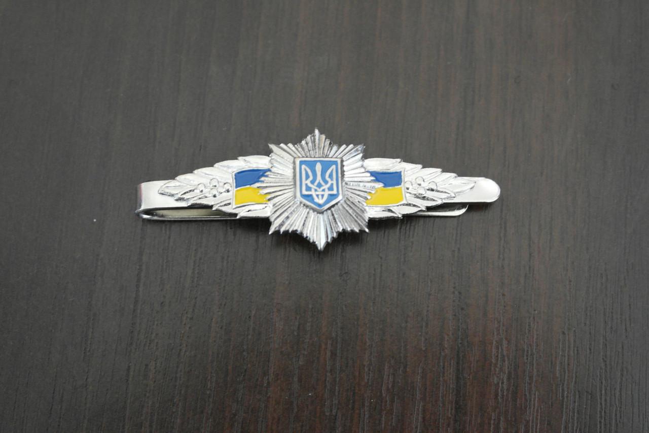 Зажим для галстука Полиции металл