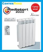 Биметаллический радиатор Radiatori Xtreme 500х100 (Италия)