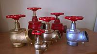 Кран (вентиль) угловой пожарный бронзовый Ду-65