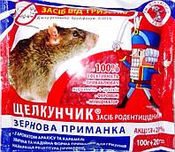 Щелкунчик зерно с ароматом арахиса и карамели (красное) от крыс и мышей 120 г оригинал