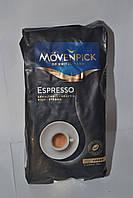 Кофе в зернах Movenpick Espresso 100% arabica 500г.