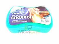 Мочалка банная Апполон