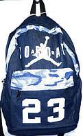 Джинсовые молодежные рюкзаки и ранцы для школы БОЛЬШИЕ (ПРИНТ - 23)