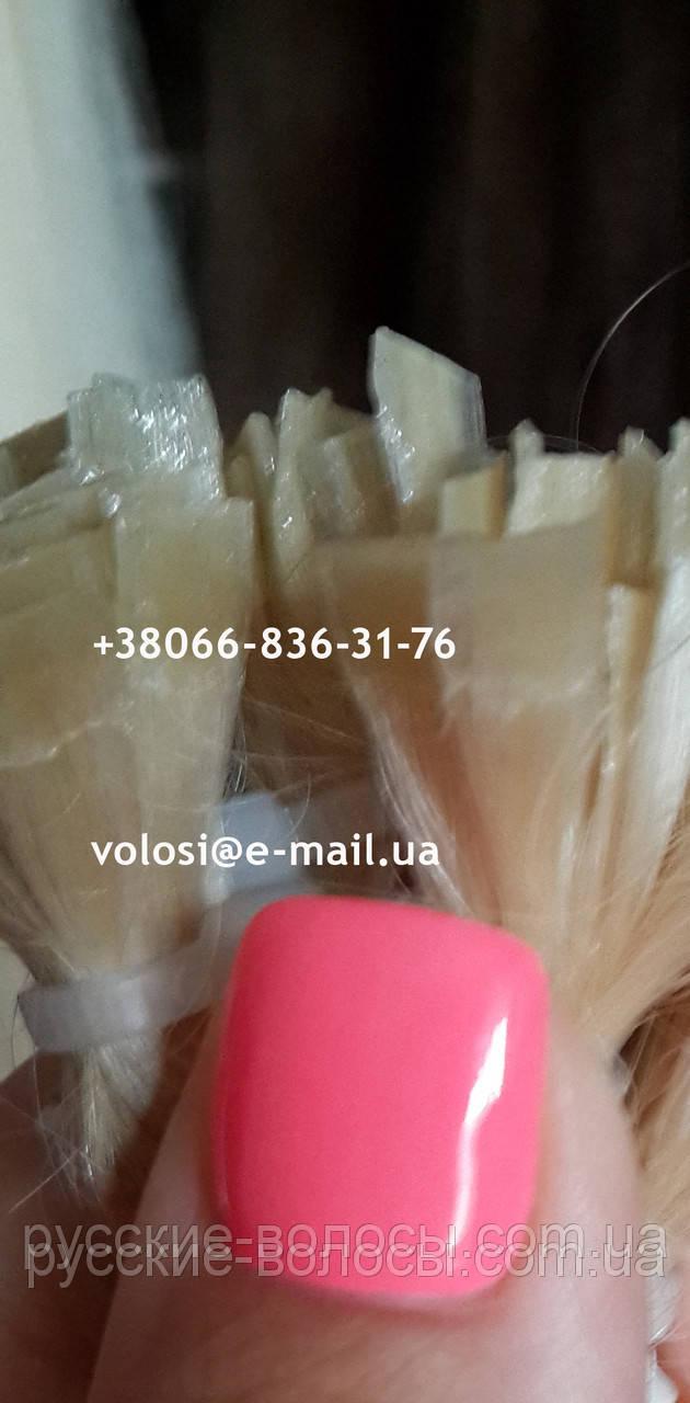 Русские волосы для наращивания на капсулах шоколад 45 см