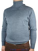 Синяя мужская водолазка гольф Wool Yurt 0250