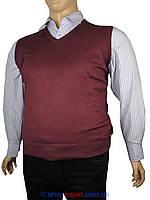 Бордовый мужской жилет Wool Yurt 0250 большого размера