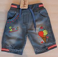 Бриджи джинсовые на девочку  1,2  года (полномер)