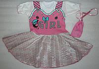 Платье с сумочкой 1-2 года
