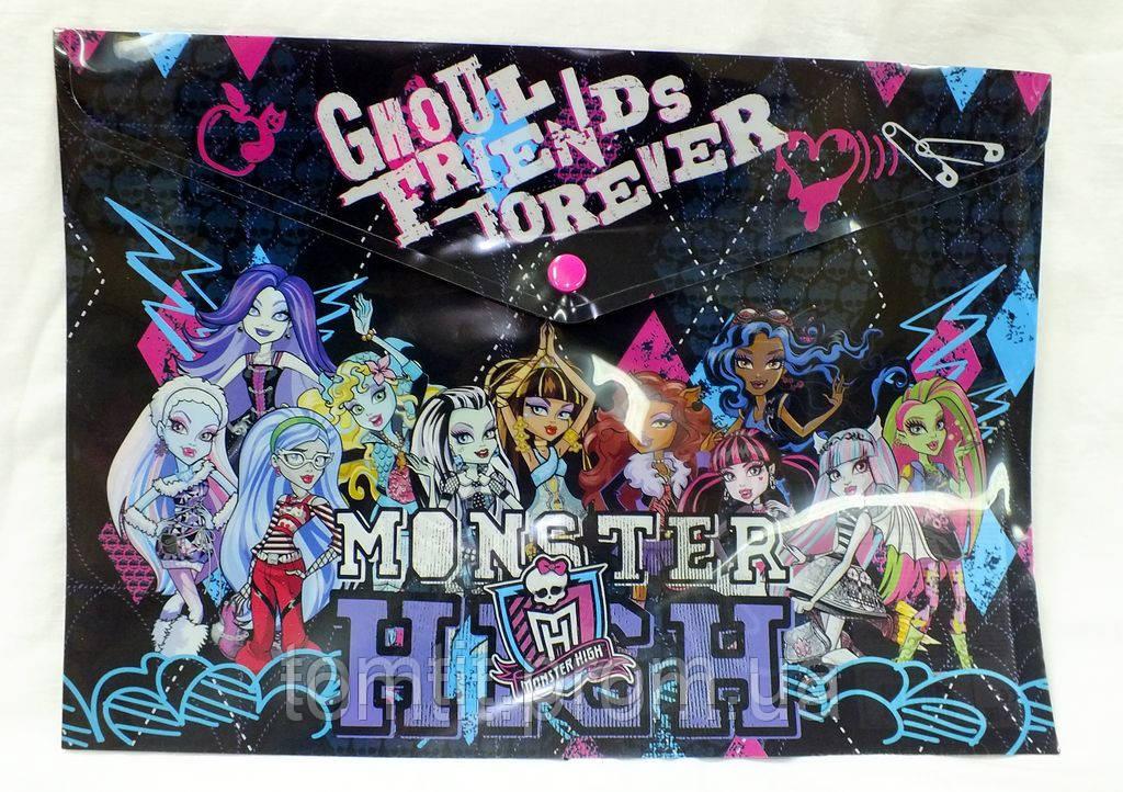 """Папка пластиковая """"Monster High"""", (на кнопке, формат А-4)"""