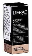 Крем для комплексного антивозрастного ухода за контуром глаз Lierac Premium Eye Care 15 мл