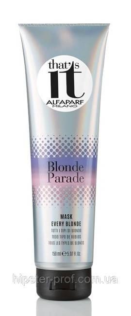 Маска-филлер для всех оттенков блонд Alfaparf Milano That's It Blonde Parade Mask