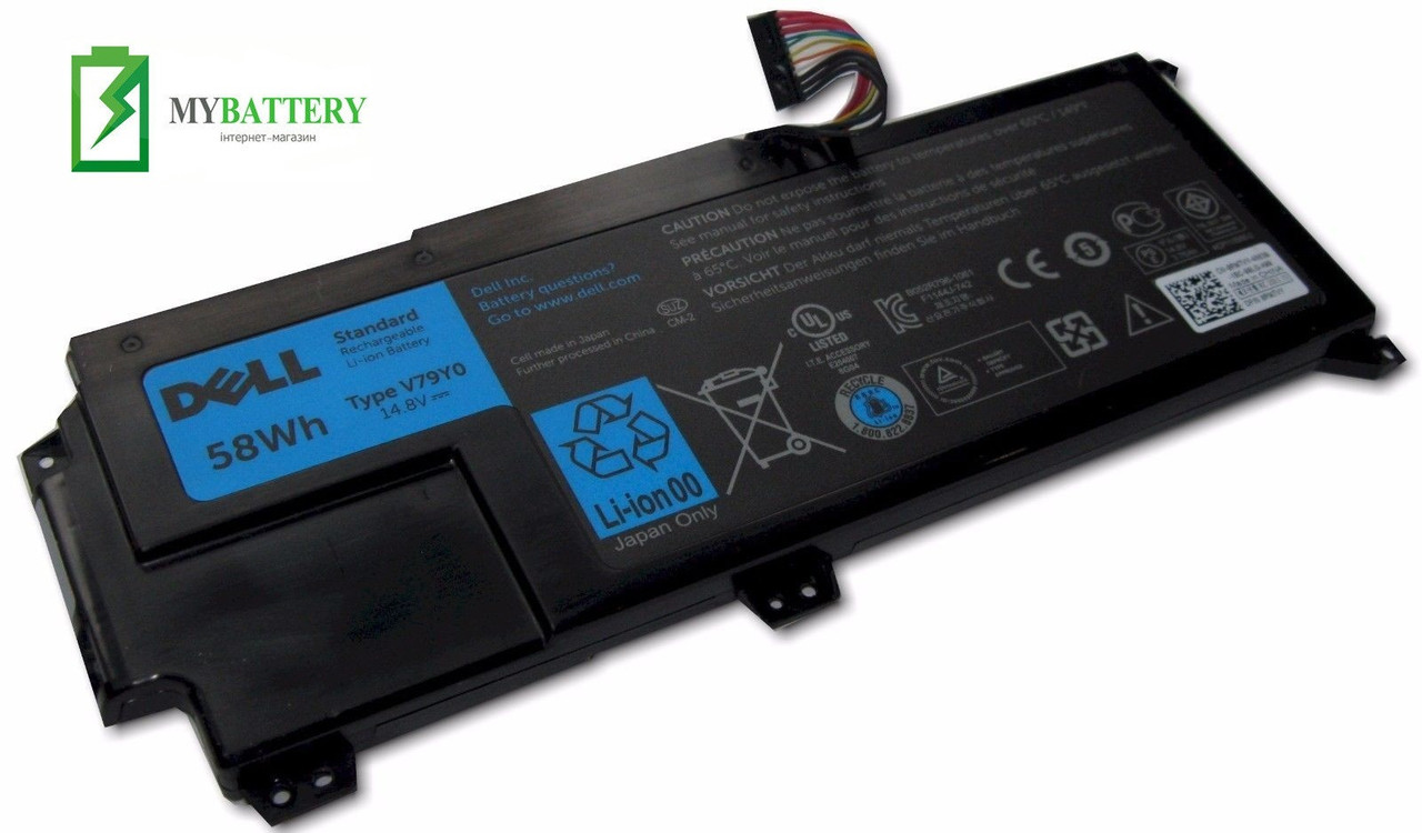 Аккумуляторная батарея Dell V79Y0 V79YO XPS 14Z 14Z-L412x 14Z-L412z L412x L412z 15Z L511z L511x