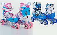 Ролики раздвижные с алюминиевой рамой Kepai F1-F1, 2 цвета: размер 34-37