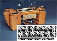Сетка фильтровая (фильтровальная) С-64 ( 0,45х0,30 мм) н/ж для скважин ГОСТ 3187-76