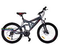 Спортивный велосипед для подростка Azimut Shock D 24 ( 17 рама)