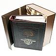 Дизайнерская подарочная коробка на магнитах 35,5*32,5*9 см, фото 6