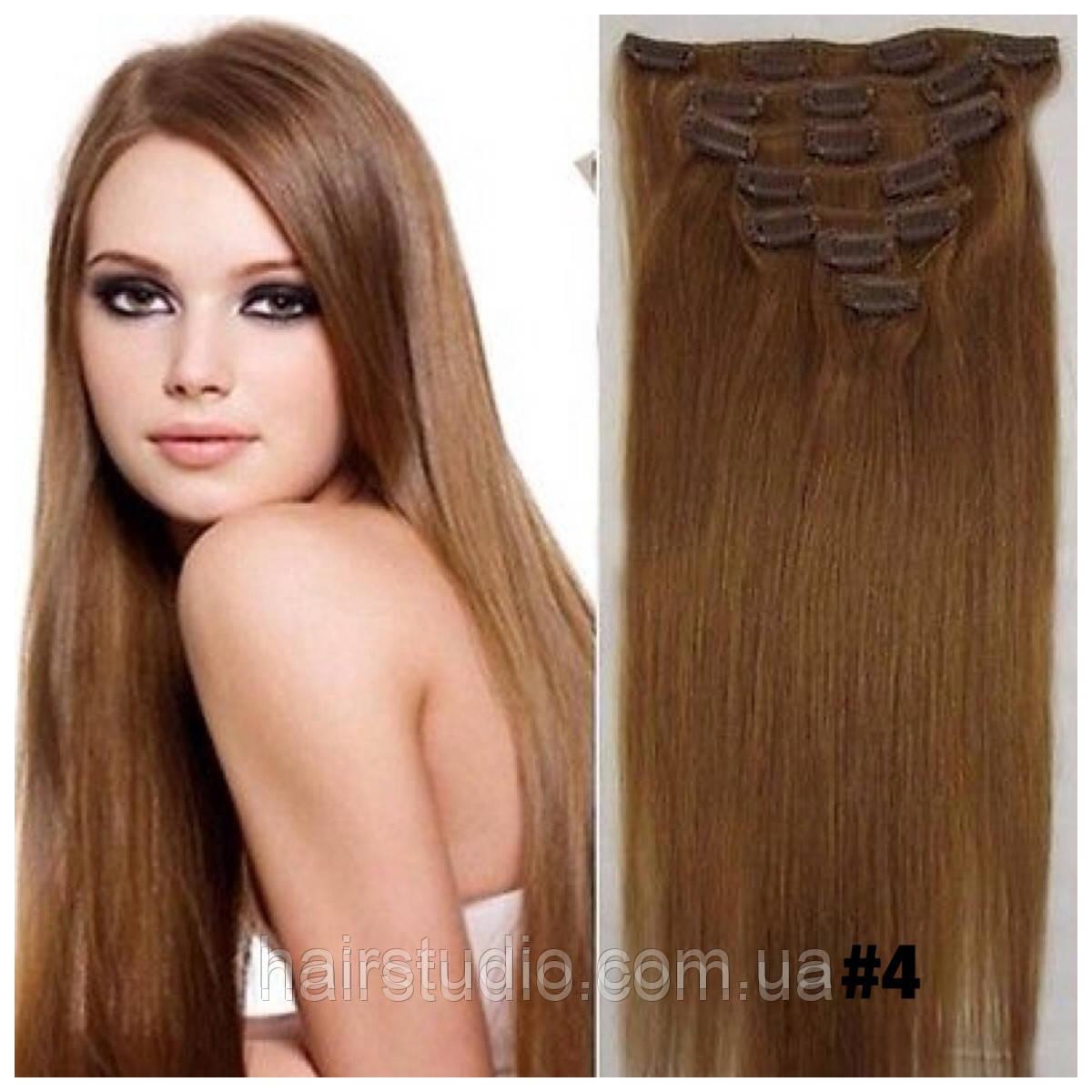 Натуральные волосы Remy на клипсах 60 см оттенок #4 120 грамм