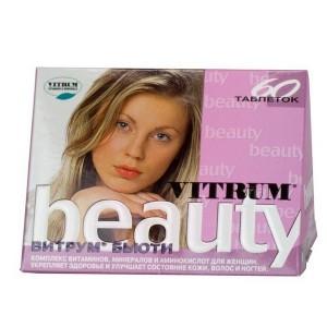 Витамины витрум для волос