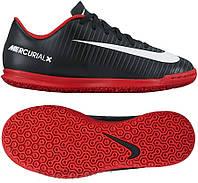 Детские футзалки Nike Mercurial Vortex IC 831953-002