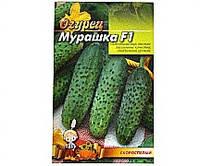 """Огурец """"Мурашка F1"""" (5 гр.)"""