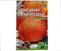 "Лук ""Донецкий золотистый"" (10 гр.)"