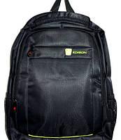 Школьный рюкзак Edison 33*48