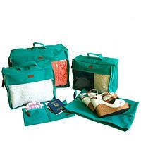 Набор дорожных сумок в чемодан, лазурь