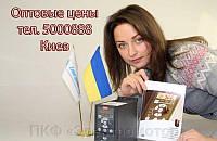 Частотный преобразователь Danfoss VLT Micro Drive FC 51 132f0017 0,37 кВт 380 В