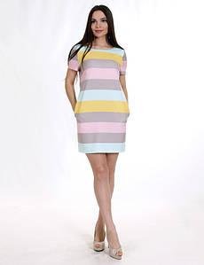 Коктейльное платье большого размера в горизонтальную полоску цветное