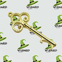 Открывалка Золотой ключ