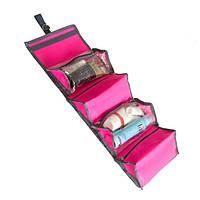 Косметичка-трансформер со съемными отделениями, розовый