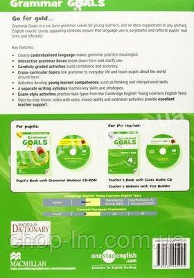Grammar Goals 4 Teacher's Book with Class Audio CD / книга для учителя, фото 2