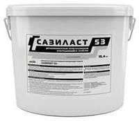 Тиоколовый двухкомп. герметик для деформационных швов Сазиласт 53 (уп. 15.4 кг)