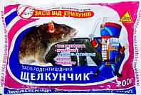 Щелкунчик тестовые сосиски (колбаски) от крыс и мышей 200 г оригинал