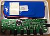 Джерело безперебійного живлення SK-616 Mini UPS (DC USB\5\9\12\15\24V), фото 5