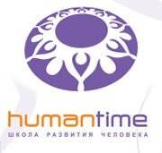 Тренинг «ТАЙМ-МЕНЕДЖМЕНТ В СТИЛЕ КОУЧИНГ» 11 декабря