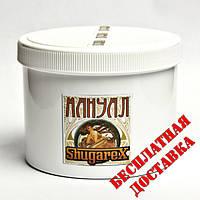 "Паста для шугаринга ""Shugarex-Мануал"" (750 граммов)"