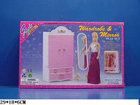 Мебель для кукол Gloria 2313 гардеробная