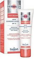 Крем дневной защитно - тонизирующий SPF 15 Dermacos Anti Redness 50 мл