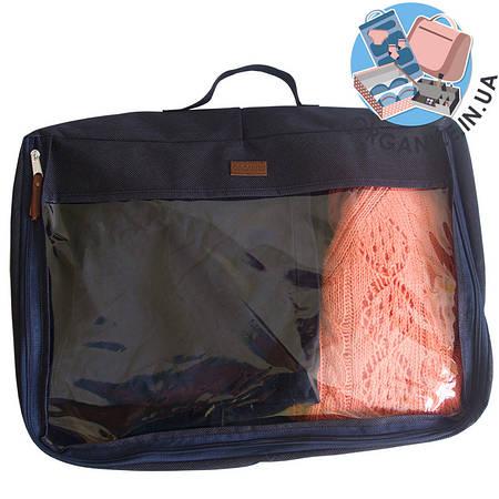 Большая дорожная сумка для вещей ORGANIZE (синий)