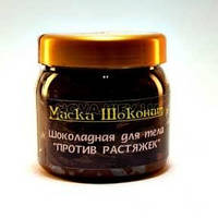 Маска для тела Шоколадная против растяжек Шоконат 1000 г