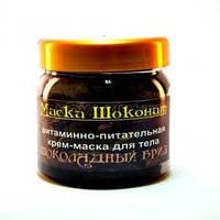 Маска Шоколадный Бриз витаминно-питательная для тела Шоконат 300 мл
