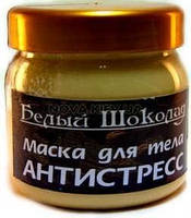 Крем-маска Белый Шоколад для тела Антистресс Шоконат 1000 мл