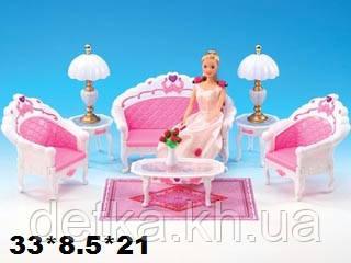 Меблі лялькова вітальня Gloria 2604