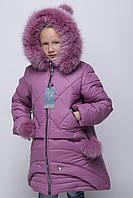 Теплый пуховик для девочки натуральный мех